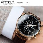 Vincero website