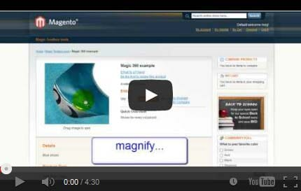 Watch how easy it is to upload 360 images to your Magento site